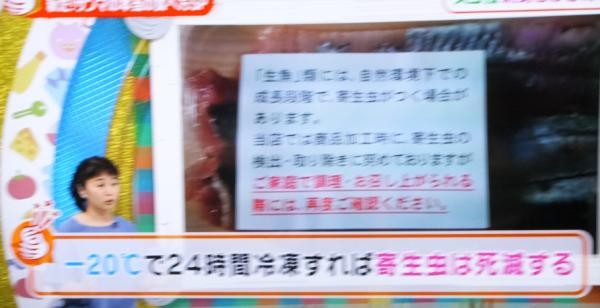 お刺身01