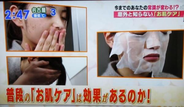 skincare01