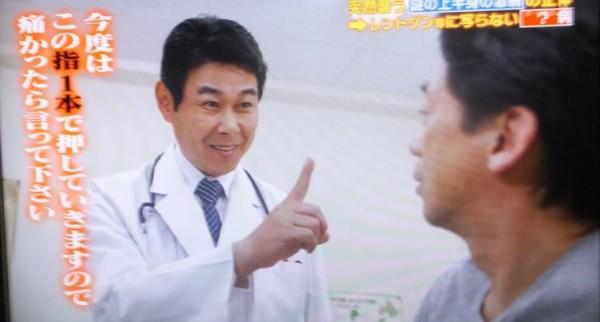 総合診療科2-04