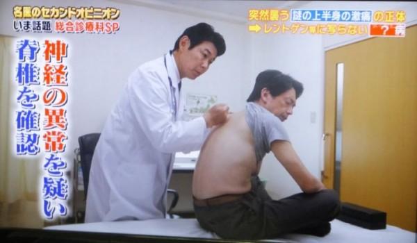 総合診療科2-03